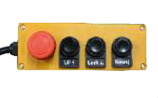 AMGO DX-12A secondary controls